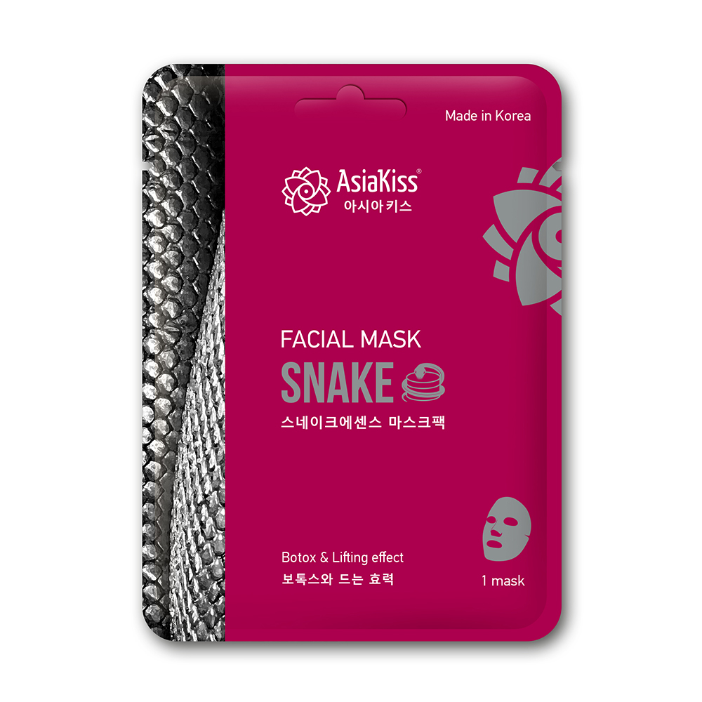 ASIAKISS SNAKE ESSENCE FACIAL MASK/ТКАНЕВАЯ МАСКА ДЛЯ ЛИЦА С ПЕПТИДОМ ЗМЕИНОГО ЯДА