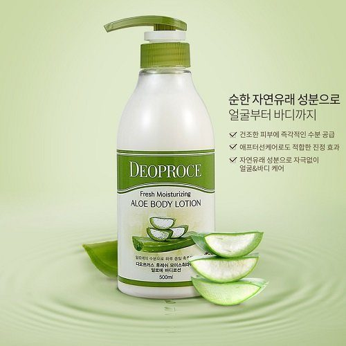 ДП BODY Лосьон DEOPROCE FRESH MOISTURIZING ALOE BODY LOTION 500ml